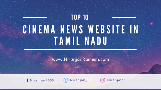 Top 10 Cinema News Entertainment Website in Tamil Nadu